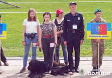 Юні кінологи з Шепетівки увійшли в п'ятірку кращих на всеукраїнських змаганнях