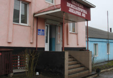 У Городищенській психлікарні незаконно утримують пацієнтів