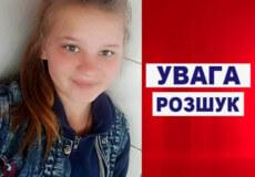 Зниклу неповнолітню із Шепетівщини знайшли в сусідньому районі