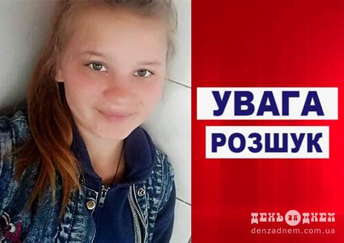 На Шепетівщині розшукують неповнолітню