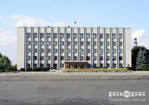 Шепетівська міська рада