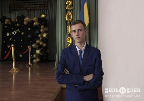 Медаліст однієї з шепетівських шкіл блискуче склав ЗНО без репетиторів