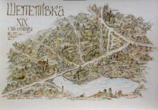 У Шепетівці діяла народна бібліотека-читальня задовго до народження Миколи Островського
