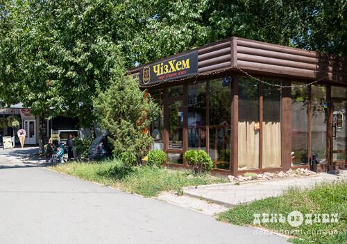 Найвідоміший у Голландії сир «Старий Амстердам» продають у шепетівському магазині «ЧізХем»