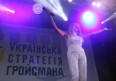 У Шепетівці співала Ірина Федишин на підтримку «Української стратегії Гройсмана»