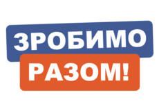 Предвиборча програма кандидата у народні депутати України Мацоли Романа Миколайовича