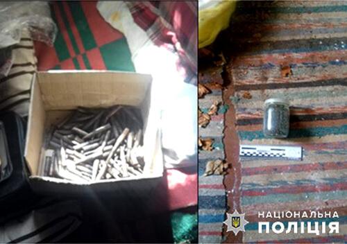 У ізяславського «смотрящого» копи знайшли асортимент наркотиків та пів тисячі набоїв