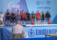 На Хмельниччині визначили кандидатів для участі в чемпіонаті світу