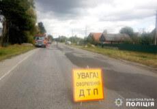 На Хмельниччині під колесами вантажівки загинув велосипедист та травмувалась жінка-пішохід
