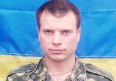 У Шепетівці вшанували пам'ять атовця Василя Кашлакова