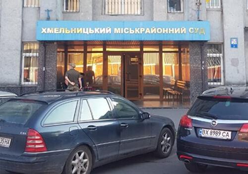 Копи оголосили підозру чоловікові, який привласнив кошти Героя України