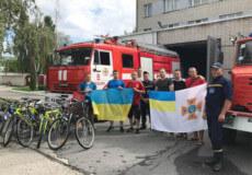 Шепетівські пожежники вирушили у велопробіг