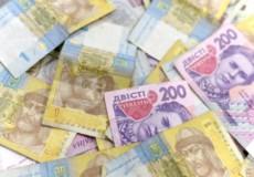 Проект Держбюджету-2020: з якими проблемами стикнеться місцеве самоврядування Хмельниччини?