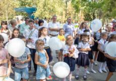 Свято «Усміхаємося разом» зібрало школярів у Шепетівському міському парку