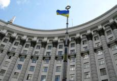 Уряд визнав спроможними чотири новостворені ОТГ на Хмельниччині