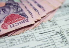 Документи на субсидію можна надіслати поштою або подати онлайн