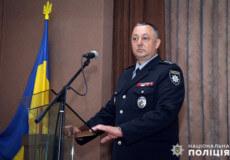 На Хмельниччині новий керівник поліції