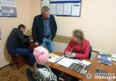 На Шепетівщині зникла школярка— поліцейські знайшли її в сусідньому селі