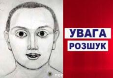 На Хмельниччині розшукують нападника, який підрізав чоловіка