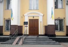 Скаргу ТОВ «Шепетівка Енергоінвест» Апеляційний господарський суд залишив без задоволення