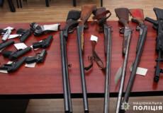 На Хмельниччині розпочнеться місячник добровільної здачі зброї