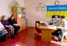 На Шепетівщині призначали субсидії