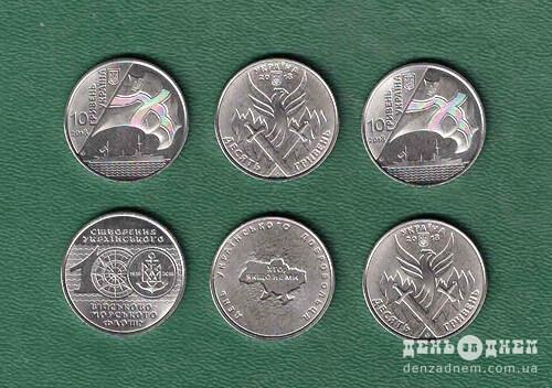 У Шепетівських банках можна отримати здачу ювілейними монетами