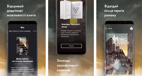 Український письменник презентуватиме книгу в Шепетівці