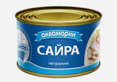 Мешканців Шепетівщини попереджають про надходження у продаж фальсифікованих консервів ТМ «Аквамарин»