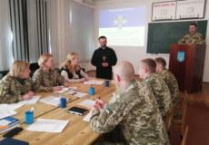 На Шепетівщині підготовка офіцерів МПЗ відбувається у співпраці з капеланом