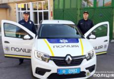 Славутські полісмени отримали новенький службовий автомобіль