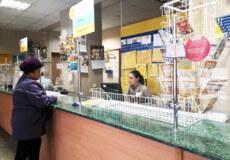 Укрпошта більше не продаватиме лотереї