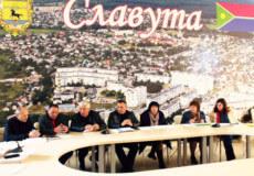 Славутчани звернулися в облдержадміністрацію, щоб відновити рух громадського транспорту