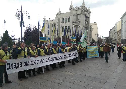 Шепетівські залізничники дійшли до Офісу Президента