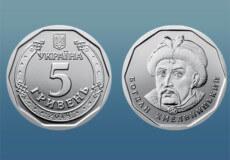 Із грудня в обігу з'явиться 5-гривнева монета, а згодом вийдуть оновлені 50 і 200 гривень