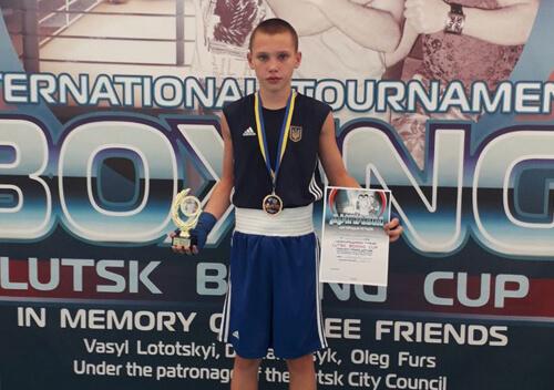 Шепетівські боксери привезли золото, срібло та бронзу з міжнародного турніру
