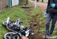 На Хмельниччині загинув 32-річний мотоцикліст