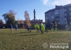 У Шепетівці поліцейські зіграли товариський футбольний матч з вихованцями підшефної школи-інтернату