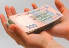 «Доступні кредити» через півроку: результати і перспективи