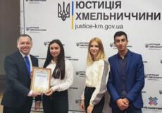Шепетівські учні здобули перемогу в конкурсі на кращий соціально-правовий відеоролик