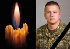В зоні ООС загинув 24-річний військовослужбовець з Ізяславщини