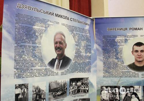 Герой Небесної Сотні Микола Дзявульський зростав на вулиці Волі