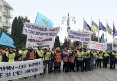 Укрзалізниця на вимогу профспілки пообіцяла виплатити «13-ту» зарплату працівникам