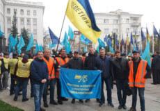 Шепетівські залізничники на Банковій долучилися до кількатисячної акції протесту