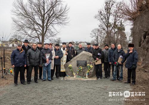 З нагоди Дня ліквідатора в Шепетівці відкрили пам'ятний знак