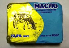 Фальсифікованим маслом із Хмельниччини смакували школярі у Смілі