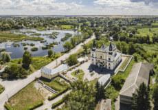 Депутати затвердили офіційну символіку Полонської міської ОТГ
