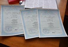 За несвоєчасну реєстрацію народження дитини — штраф