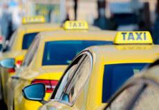 Таксі Одеса