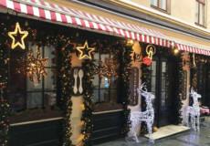 Полонська ОТГ закликає жителів створити святкову атмосферу, прикрасивши заклади